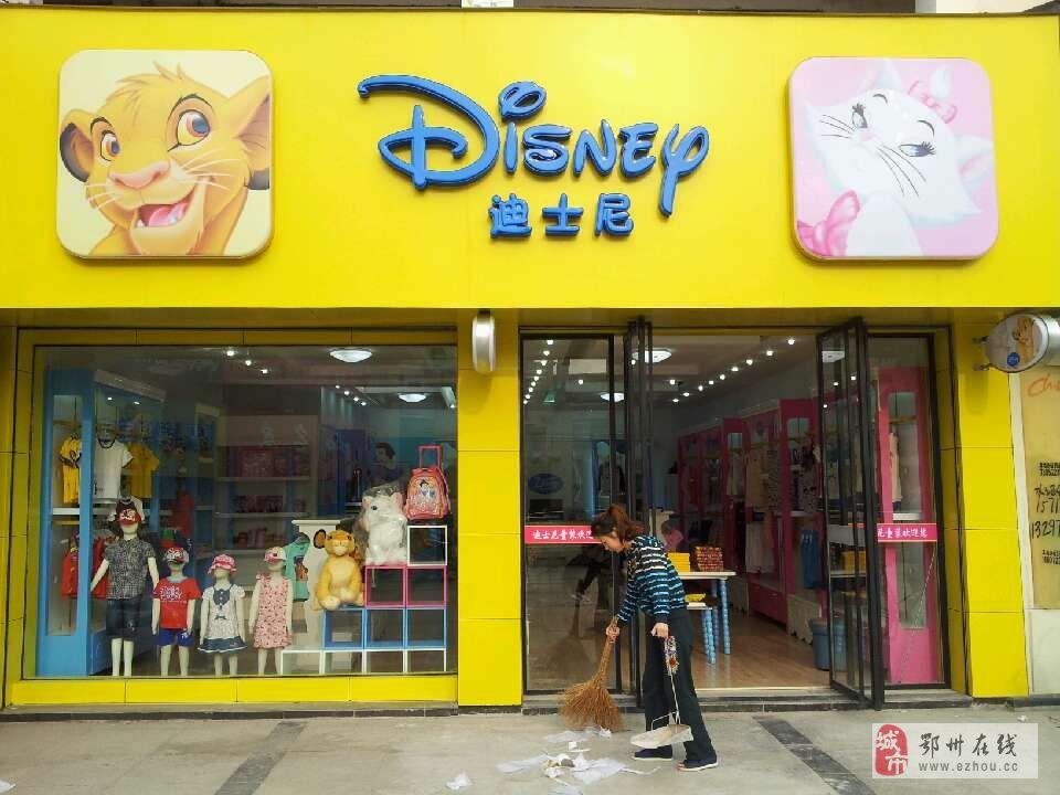 [分享]鄂州迪士尼童装加盟招商