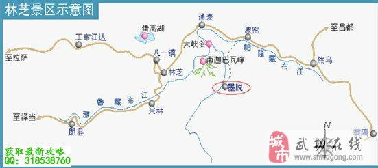 [原创]【必看】暖暖徒步墨脱2013最新攻略,史上最详细