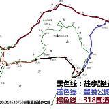 [原��]【必看】暖暖徒步墨�2013最新攻略,史上最��
