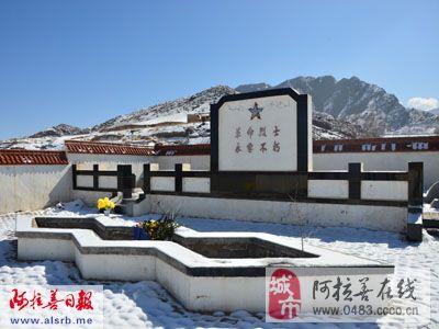 木仁高勒烈士陵园七位烈士生平 主题 清明 记着他们