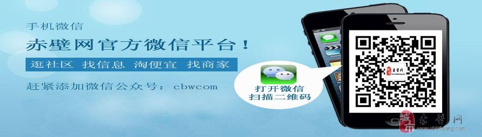 新葡京平台,新葡京注册,,新葡京博彩微信cbwang上线,分享有礼