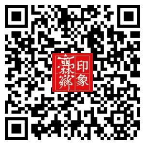 """扫码澳门新濠天地娱乐场""""爨乡印象.网上售楼中心""""二维码,关注楼盘动态。"""