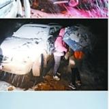 30多名重庆人清明小长假被困四川牛背山
