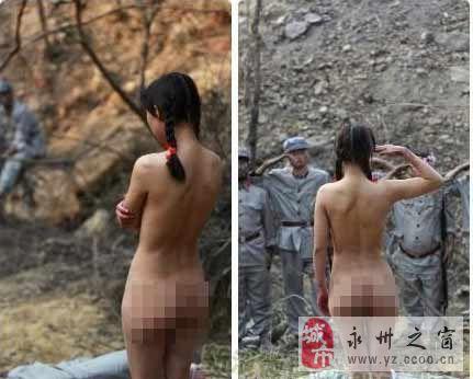 最新抗日剧出现裸女出镜面对红军敬礼画面