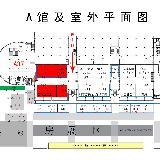 房车展会展中心商家参展位次图