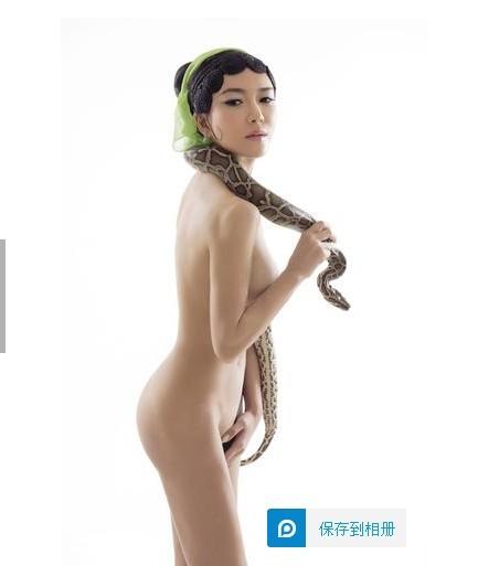 """""""新潘金莲""""龚?菲与蛇共舞拍全裸写真"""