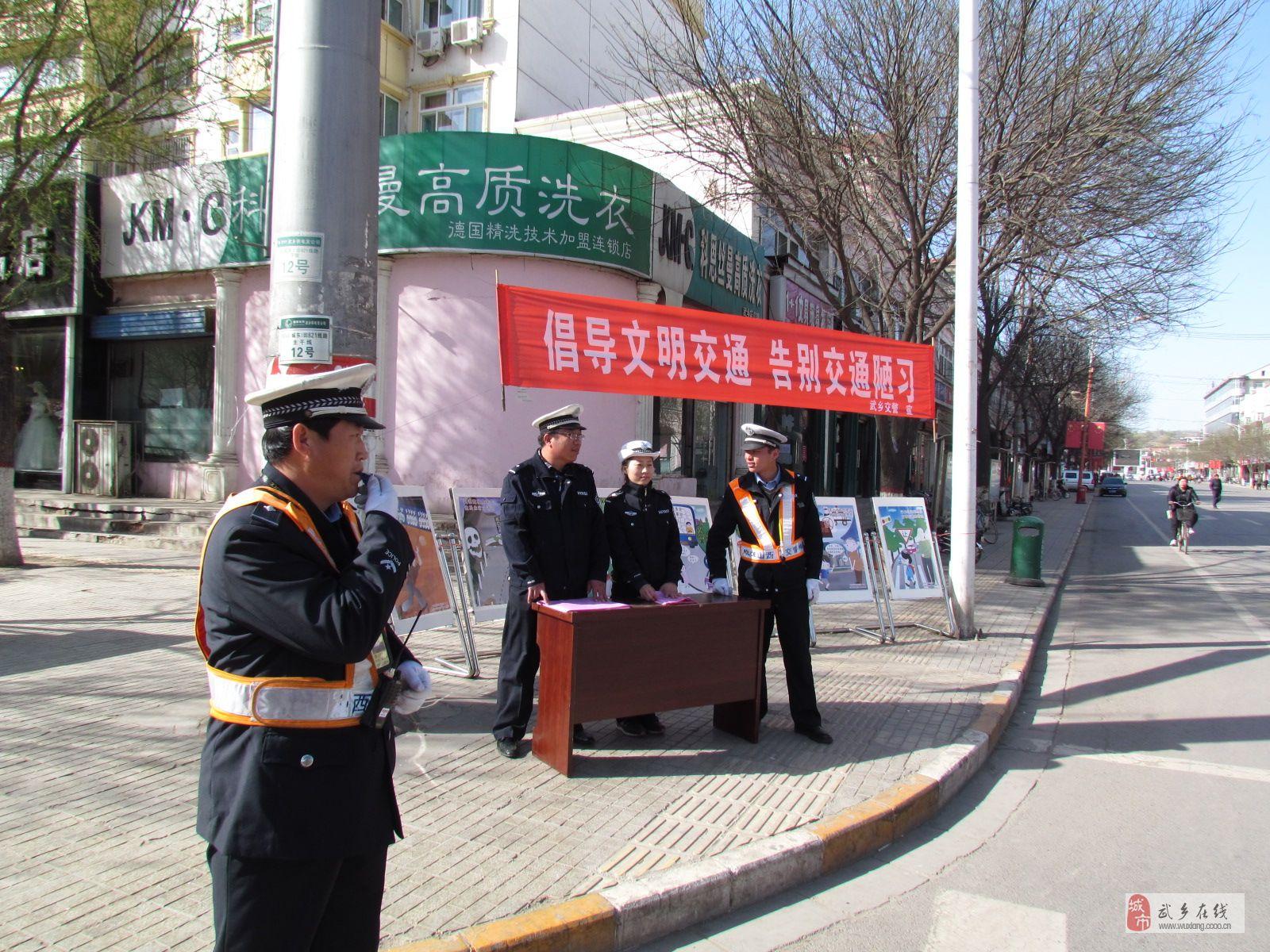 武乡交警第一线全国分数线高中是多少图片