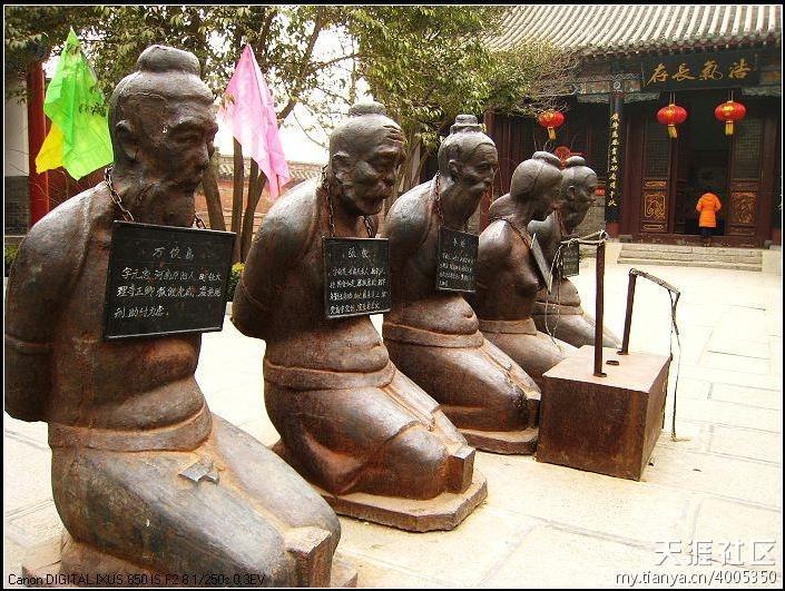 朱仙镇岳庙