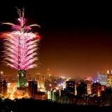 无与伦比的台湾之美