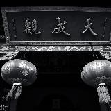 朝�喀左天成�^-玉田�z影