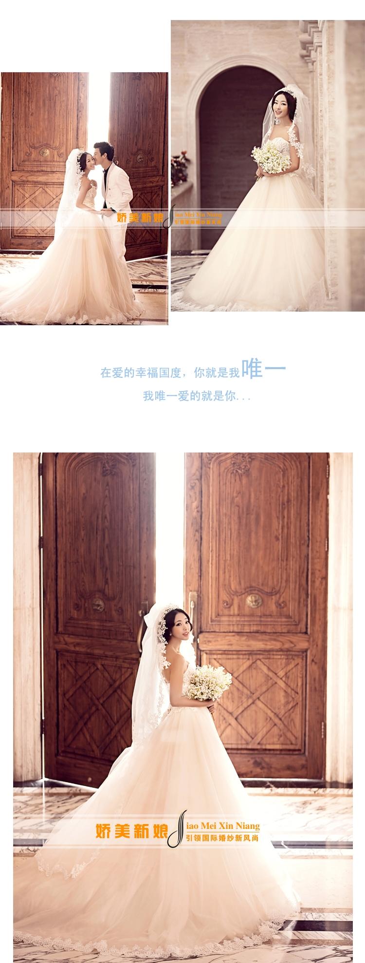 抹胸拖尾公主春季蓬蓬婚纱