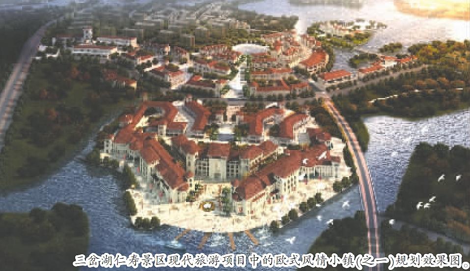 三岔湖仁寿景区现代旅游项目欧洲风情小镇规划效果图