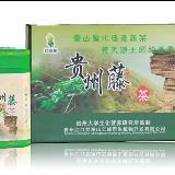 贵州有名特产――梵净山野生藤茶