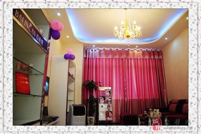 新葡京平台百莲凯国际美容会所
