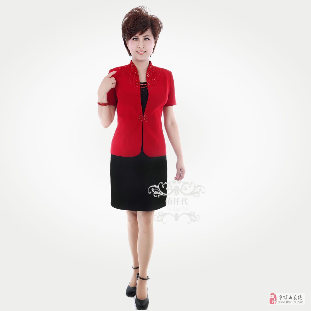 上海女人……