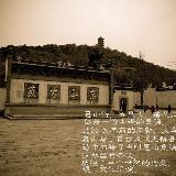 �a城流影:惠山古�――��山 ��水 ��江南