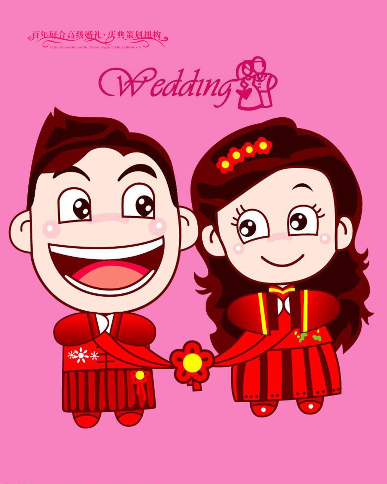 [原创]中国婚礼习俗常识