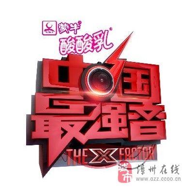 [原创]小谈湖南卫视《中国最强音》。