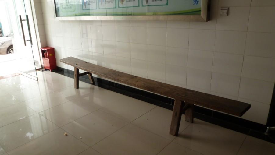 这根板凳有点拽