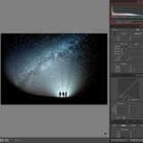 [转贴]海盗王基德 拍摄星空摄影技巧解析 -星空摄影征程专题