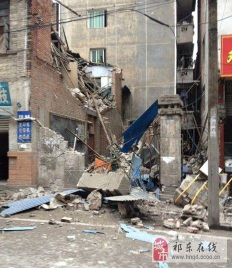 雅安市芦山县发生7.0级地震