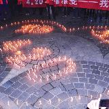 塔山志愿者在人民广场为雅安祈福