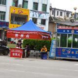 2013年中国青年男篮四强争霸赛 二处售票点一景(图)