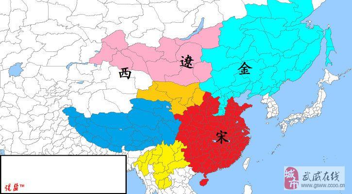 主题: 中国历代疆域地图大全之二