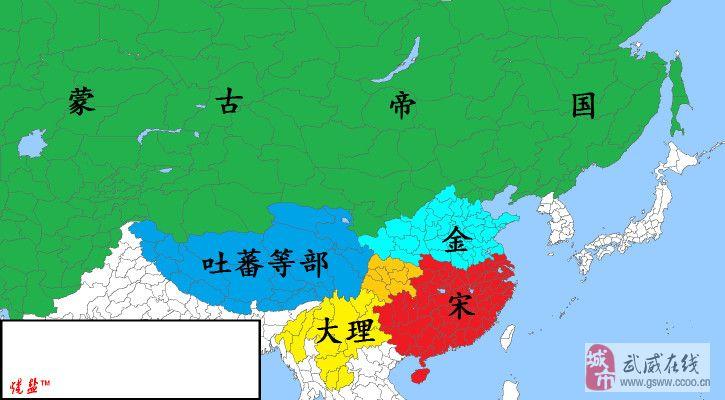 中国历代疆域地图大全之二