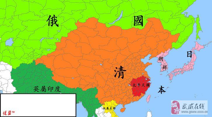 中国历代疆域地图大全之三