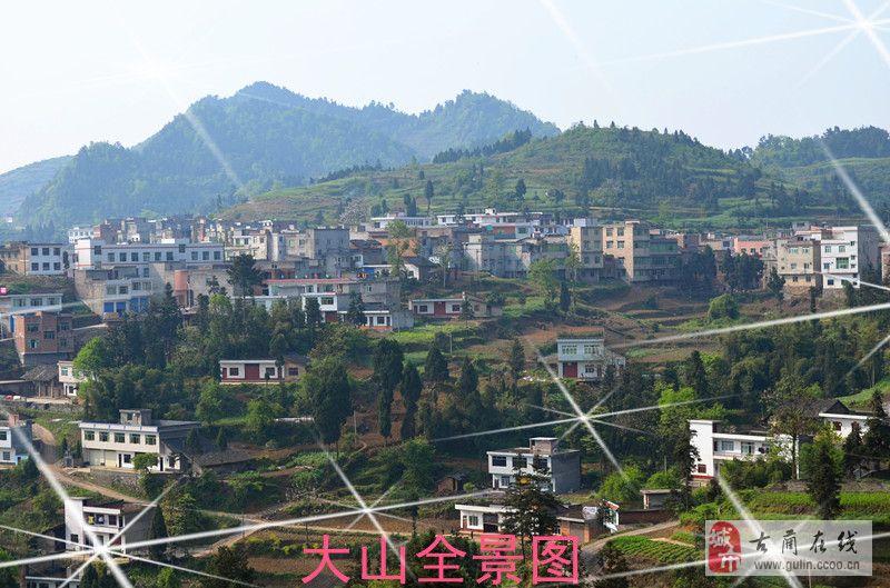[原创]古蔺县土城乡大山村一景