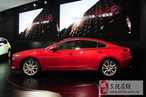 新一代马自达6预售23.88万元