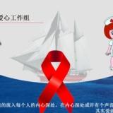 肃州区海音爱心工作组招募志愿者