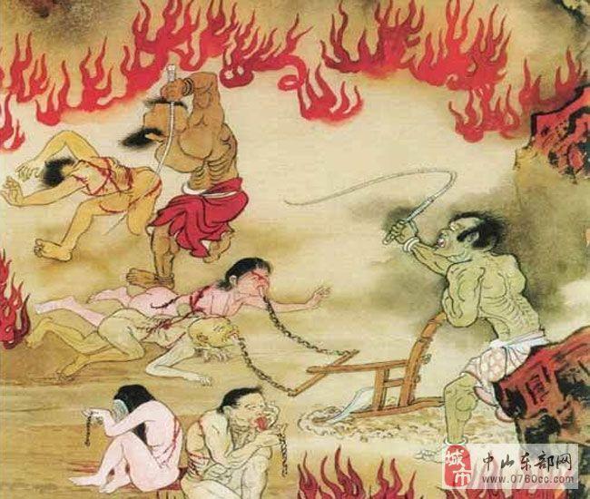 图文详解十八层地狱里的种种残酷刑罚_社会杂