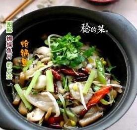 【私家菜】私家炝锅鱼