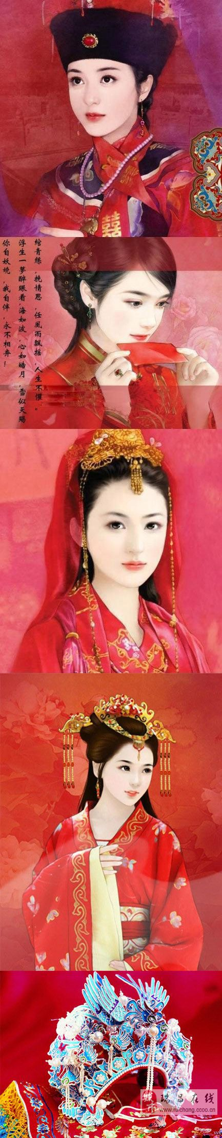 中国新娘的传统礼服,凤冠霞帔。美死了!