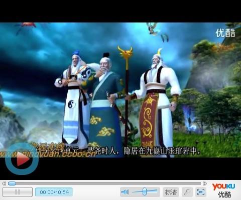 九嶷山紫霞岩水幕电影——舜帝斩孽龙