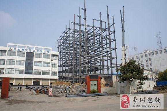 皖北地区首座高层钢结构大楼