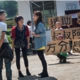 加多宝无偿捐赠300箱凉茶用于祁东义工义卖活动 义卖所得将捐助雅安地震