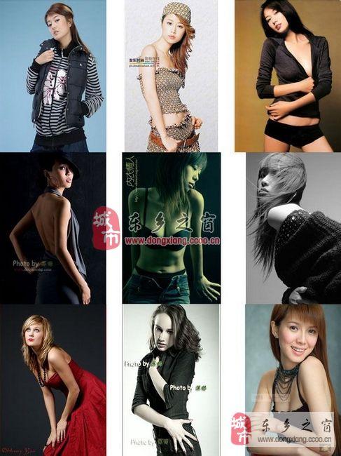 1人像模特姿势大全; 最新版模特拍照姿势pose大全;; pose大全