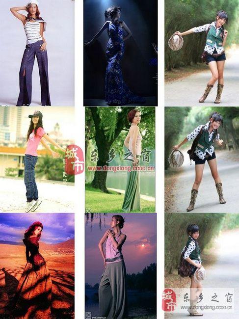 情侣拍照动作图片_女生照相的动作图片_女生照相的动作图片画法