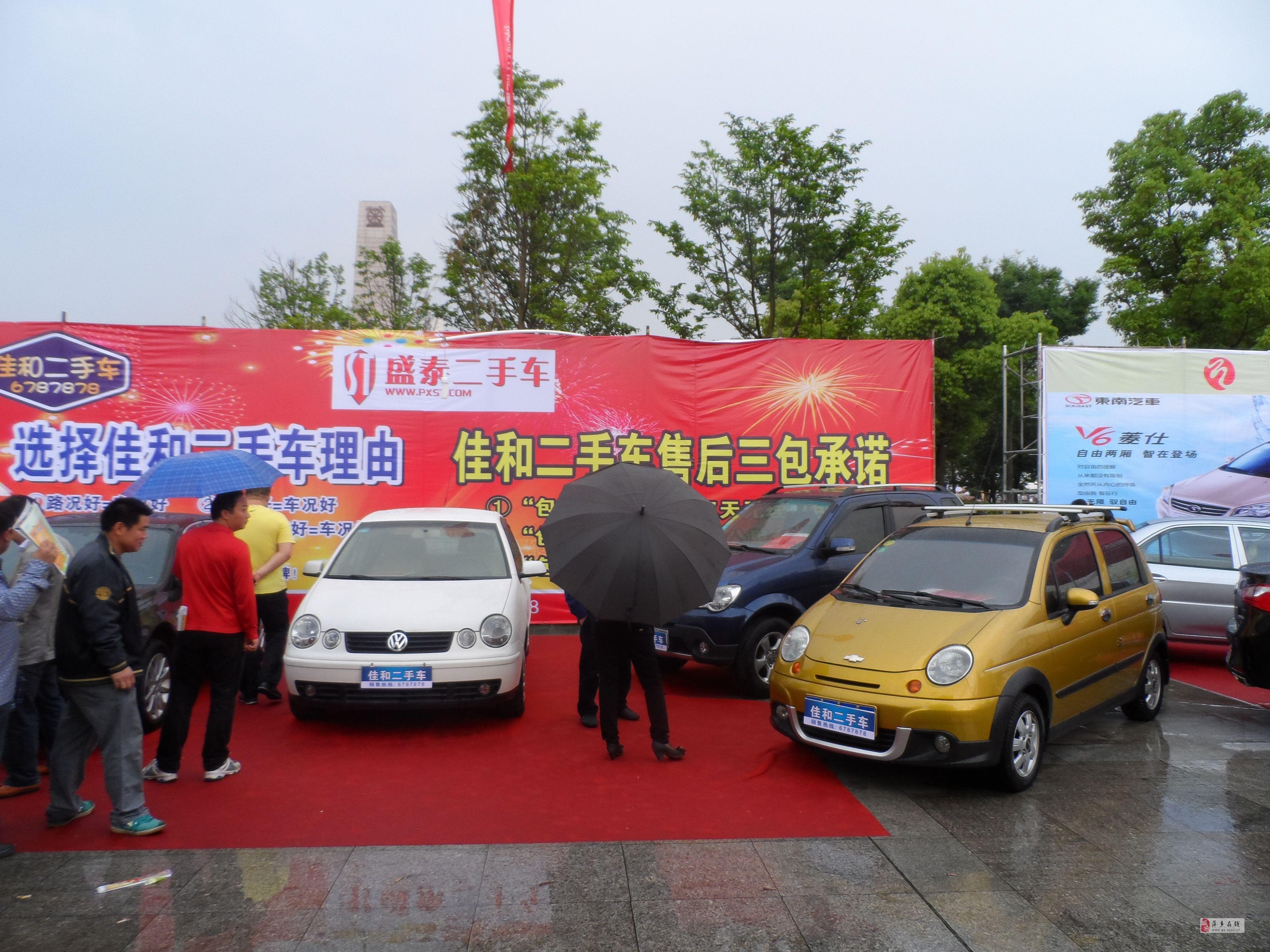 2013年萍乡车展现场走马观花