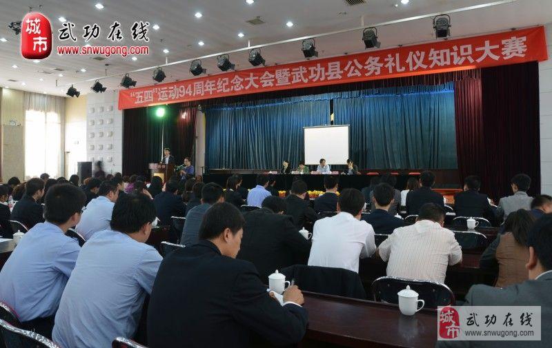 武功县爱心公益志愿者服务团队正式成立!