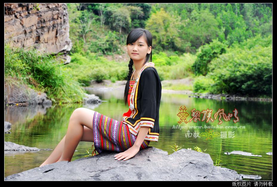 【三月三采风】白沙黎族风情之 黎家少女 图片
