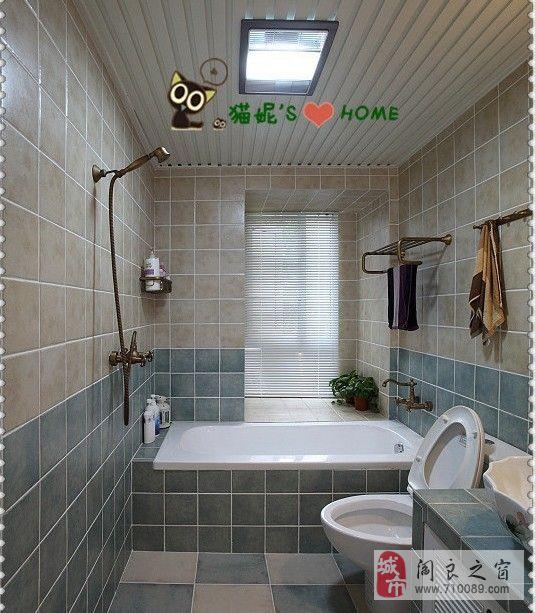 厕所 家居 设计 卫生间 卫生间装修 装修 535_613