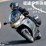 原创:黎明前骑行中国向海(二)当天往返 2013.8.17
