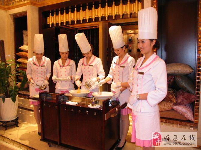 美女厨师美女厨师图片厨师美女美女厨师团队