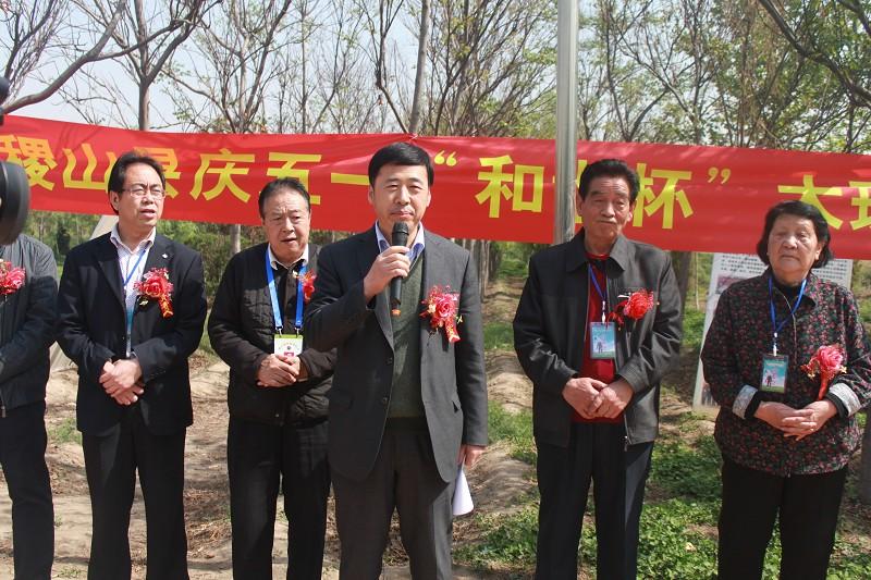"""稷山县庆五一""""和谐杯""""木球友谊赛"""