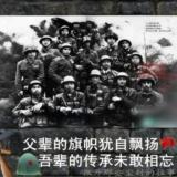 [转贴]对越作战16勇士之一刘亮华为生计忍痛出卖二等功军功章