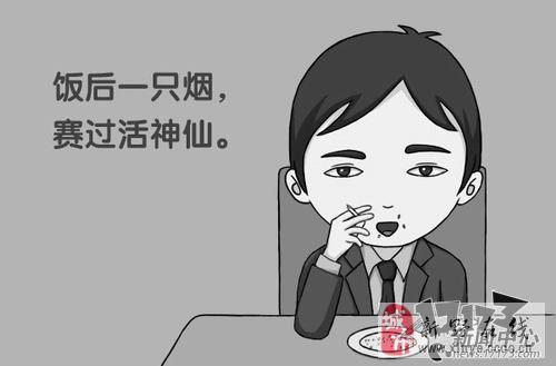 抽煙頭像側臉卡通